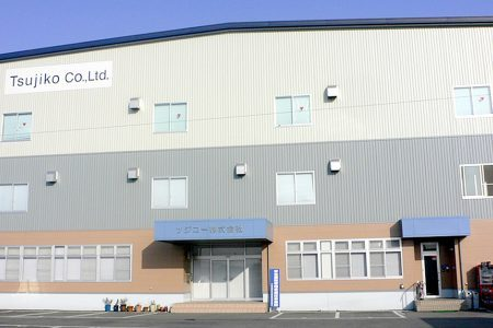 tsujiko_company